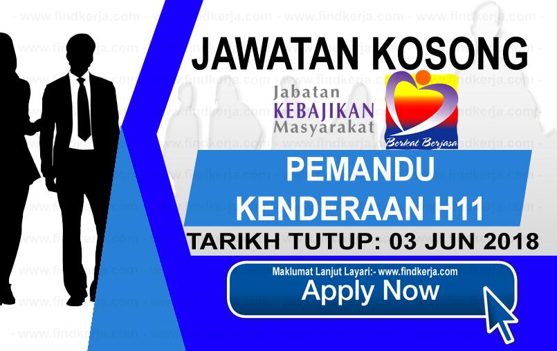 Jawatan Kerja Kosong JKM - Jabatan Kebajikan Masyarakat logo www.findkerja.com jun 2018