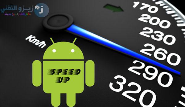 كيف تعرف اي التطبيقات تقوم بإبطاء هاتف الاندرويد الخاص بك