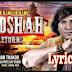 BADSHAH (Returns) - Vikram Thakor New Latest Gujrati Song 2018, gujarati songs, gujarati songs lyrics,