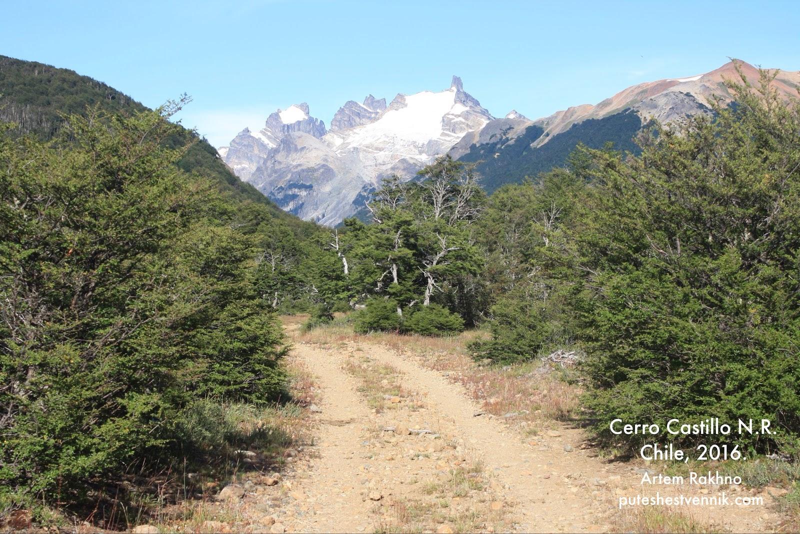 Колея и горы в Серро-Кастильо