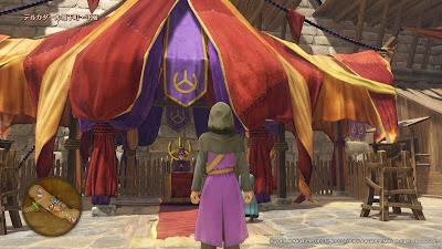 ドラクエXI PS4画面写真2