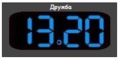 Heure en russe  13h20