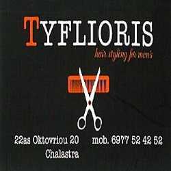 tyflioris