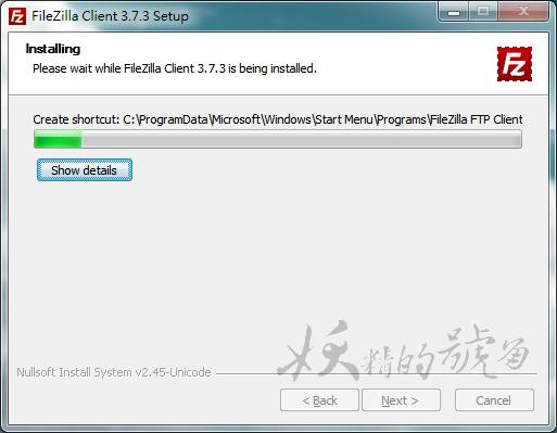 %E5%9C%96%E7%89%87+007 - FileZilla 3.7.3 最受歡迎的FTP上傳工具