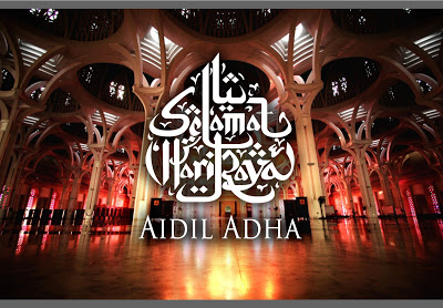 Selamat Hari Raya Aidiladha ^_^v