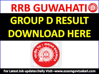RRB Guwahati Group D Result of CEN 02/2018 : Download here your GROUP D RESULT 2018