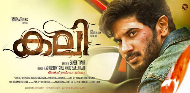 Kali (2016): Vaarthinkalee Song Lyrics | Starring Dulquer Salman and Sai Pallavi