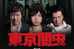 Tokyo Yamimushi Part I (2013) - Film Jepang