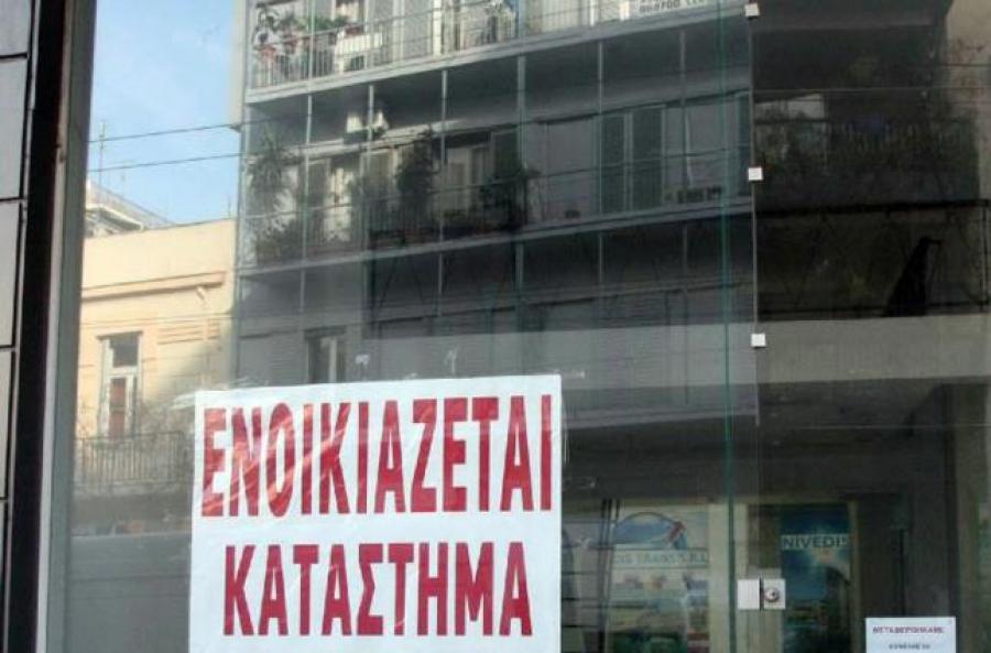 777448407c1 Η οδός Τσακάλωφ στο Κολωνάκι είναι η μεγάλη χαμένη ανάμεσα στις μεγάλες  εμπορικές πιάτσες σε Αθήνα και Θεσσαλονίκη, έχοντας σημειώσει τη μεγαλύτερη  πτώση ...