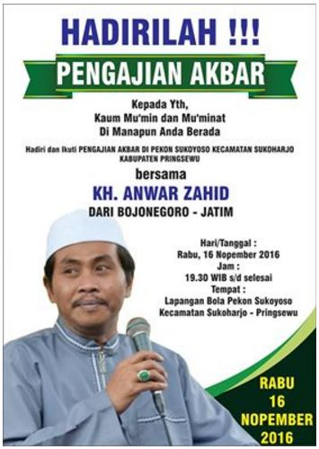 Hadirilah Pengajian Akbar bersama KH. ANWAR ZAHID di Pekon Sukoyoso Kecamatan Sukoharjo Pringsewu
