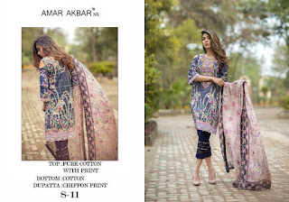 AMAR AKBAR nx SUITS CATALOG WHOLESALER LOWEST PRICE SURAT GUJARAT