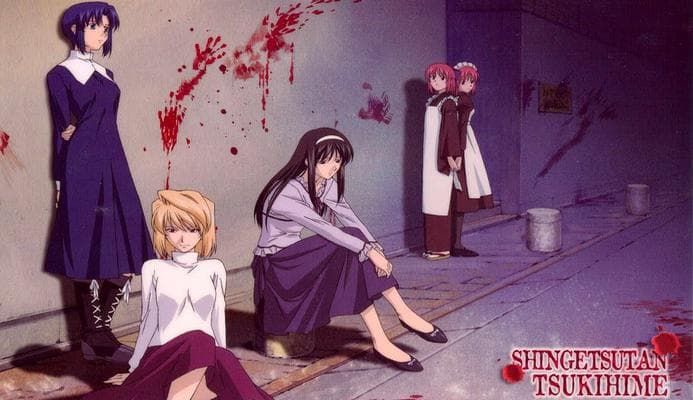 جميع حلقات انمي Shingetsutan Tsukihime مترجم (تحميل + مشاهدة مباشرة)