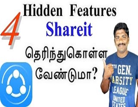 4 Hidden Features Of Shareit You Should Know