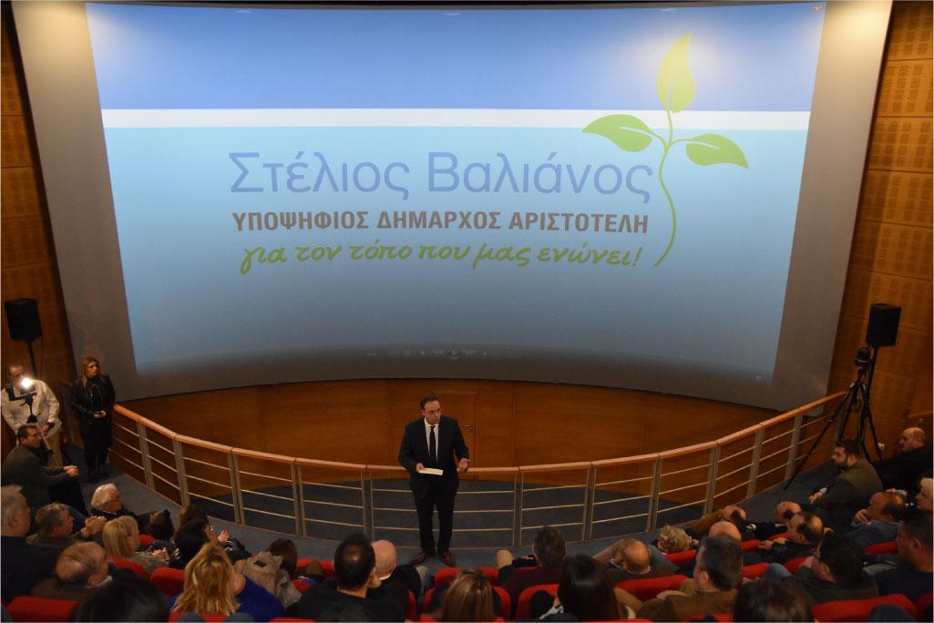 «Ομοφωνία» ο συνδυασμός του Στέλιου Βαλιάνου με ενωτική φιλοσοφία  Πρώτες δεσμεύσεις και ισχυρά μηνύματα υποστήριξης από Βρυξέλλες-Ελλάδα