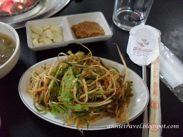 Annie Travel Makchang Restaurant In Manila Korean Bbq