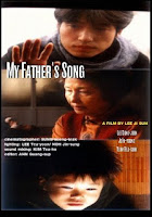 My-Father-Song