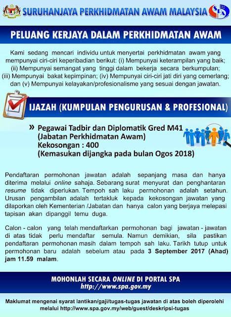 Iklan Jawatan Kosong Pegawai Tadbir Diplomatik (PTD) M41 2017