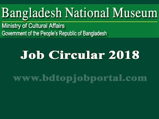 Bangladesh National Museum Job Circular 2018