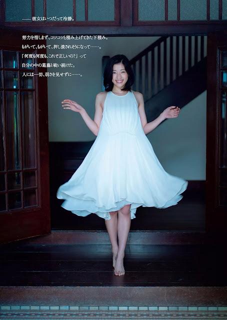 Sagara Itsuki 相楽樹 Weekly Playboy No 23 2016 Images 04
