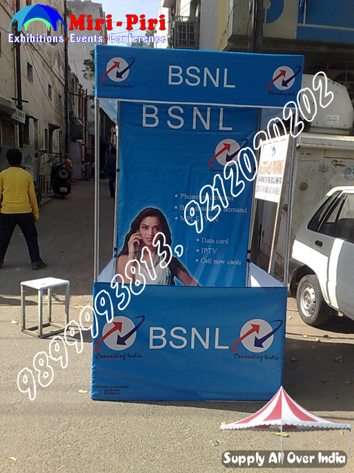 Promotional Canopies Manufacturers in India Promotional Canopies Design Promotional Canopies Manufacturers Marketing Canopies & Specializes in Marketing Advertising Promotional Tent Canopies ...