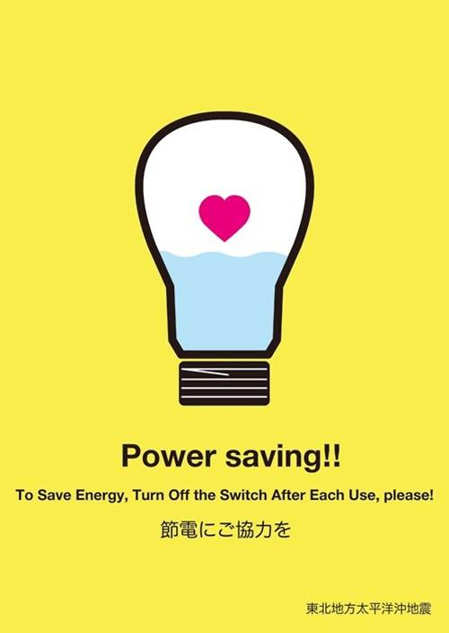 power saving!