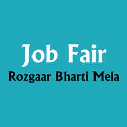 Rozgaar Bharti Mela 2017 - District Employment Office Surendranagar