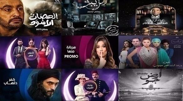 بروموهات مسلسلات رمضان 2017 تحقق أعلى مشاهدة على يوتيوب