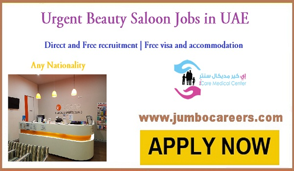 Al Ain beauty saloon jobs for Indians, Company jobs in Gulf countries,