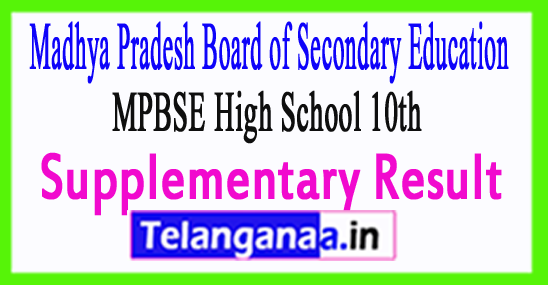 MPBSE High School 10th Supplementary Result 2018