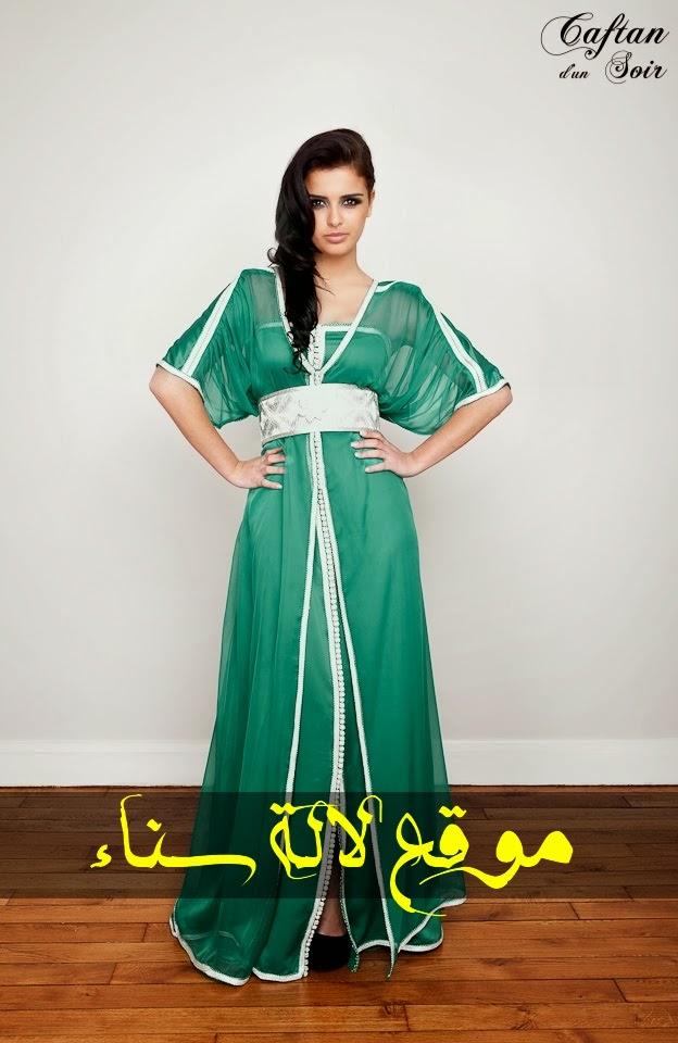 قفطان مغربي باللون الأخضر