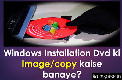 windows-installation-disk-copy-image-kaise-banaye