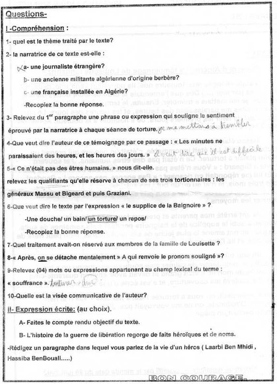 الامتحان الأول اللغة الفرنسية