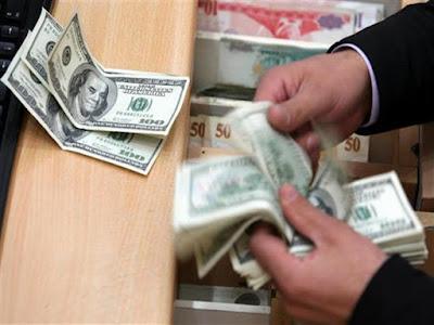 سعر الدولار, الجنية المصري, بنوك, بنك مصر, البنك العربي الإفريقي,