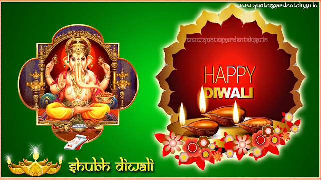 shubh diwali greetings with lord Ganesha