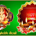 Shubh diwali greetings with Hindu Gods pictures messages