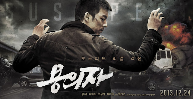 Film Korea The Suspect Subtitle Indonesia