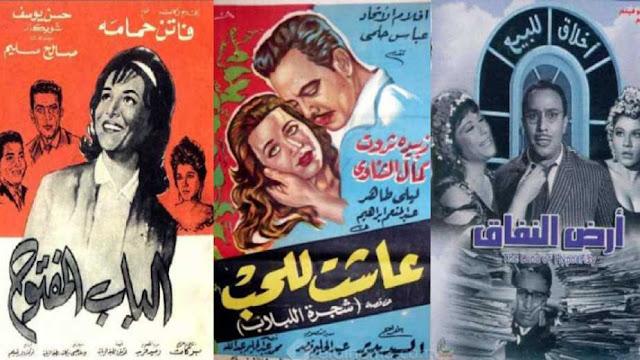 أفلام رائعة أظهرت لنا كيف أثرت الرواية العربية في السينما المصرية