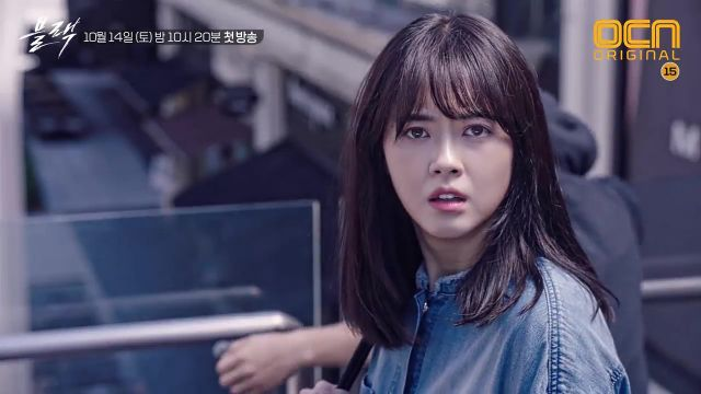 OCN's Black k-drama Introduction Go Ara