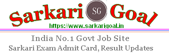 Govt jobs latest updates recruitment, sarkari result, admit card, scholarship, results, education
