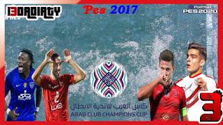 PES 2017 ARAB PATCH 2020 V1