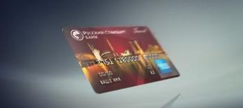 Кредитная карта без справок о доходах моментально