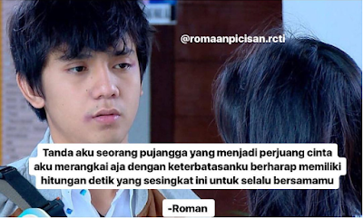 Roman Picisan