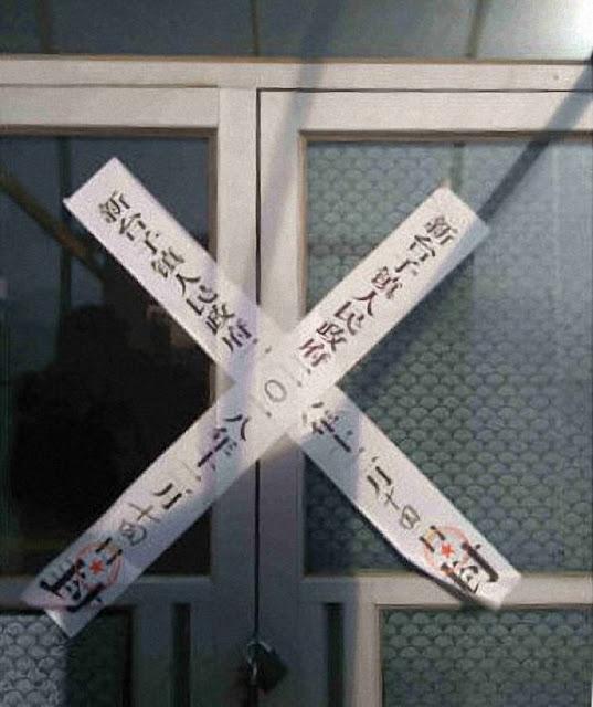 Faixas proíbem ingresso na igreja católica clandestina de Xintaizi sob sequestro judicial