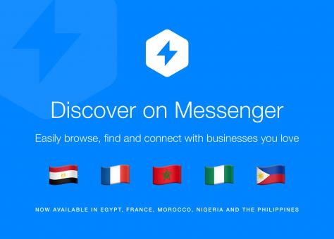 فيسبوك يختار 6 دول فقط من ضمنها المغرب بخدمة جديدة