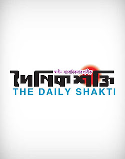 the daily shakti vector logo, the daily shakti logo vector, the daily shakti logo, the daily shakti, দৈনিক শক্তি লোগো, newspaper logo vector, the daily shakti logo ai, the daily shakti logo eps, the daily shakti logo png, the daily shakti logo svg