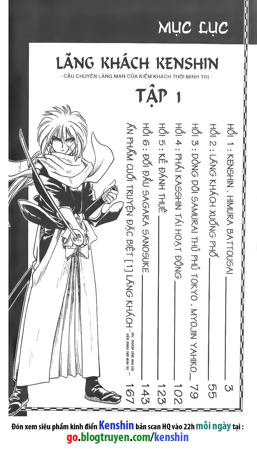 Rurouni Kenshin chap 1 trang 1