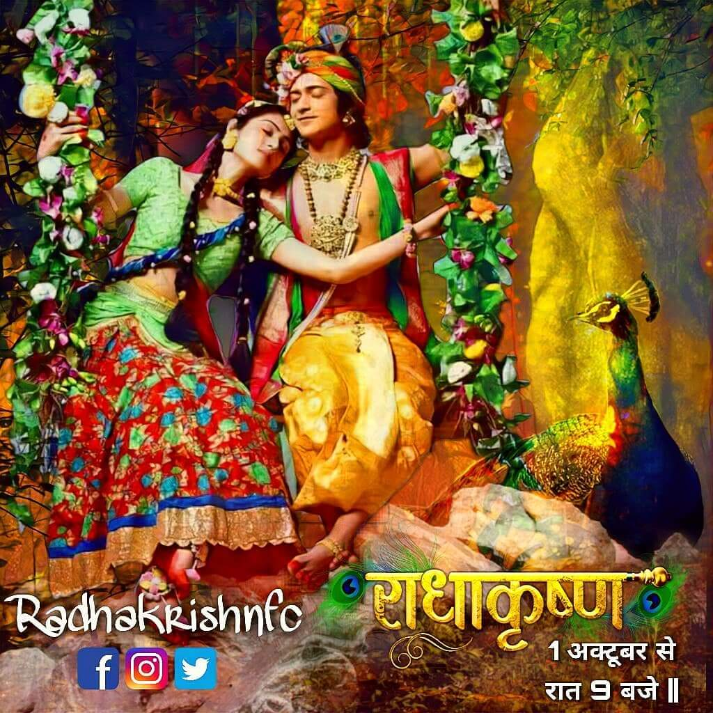 Radha Krishna Serial Hd Wallpaper Vinny Oleo Vegetal Info