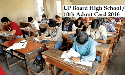 UP Board 10th / High School Admit Card 2016 | Manabadi News and Results