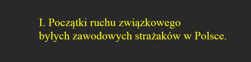 http://emeryci-strazacy-legnica.blogspot.com/p/blog-page_162.html