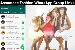 Assamese Fashion WhatsApp Group Link - Assamese Fashion - Assamese Fashion - Assam - Assam pradesh - Assam - Assam sarkar - Fashion - whatsapp group - whatsappgrouplink.xyz